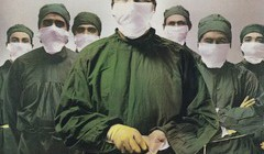 Difficult to Cure 1981